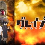『グレイプニル』アニメ動画を全話無料で視聴する方法まとめ